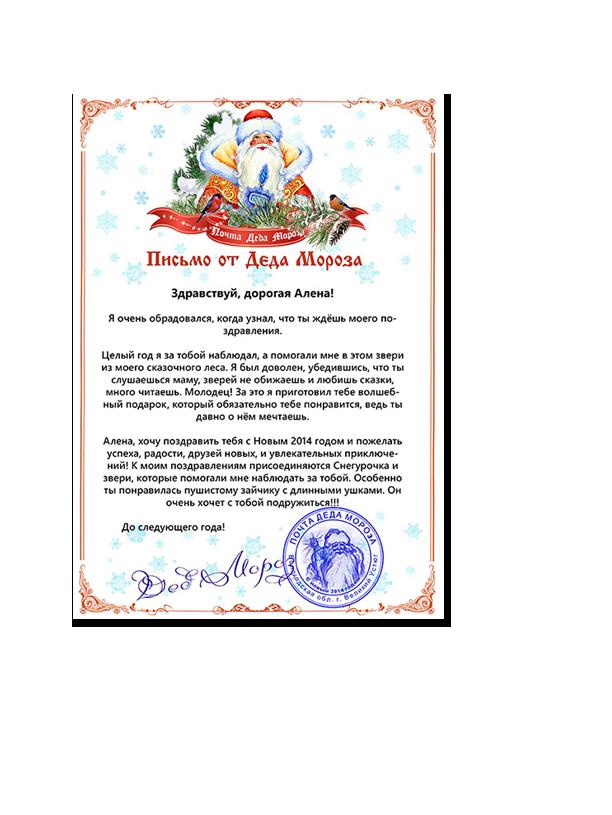 Зимний дворец санкт-петербург экспозиции фото